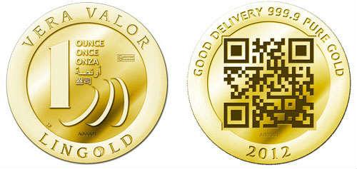 moneta d'oro vera valor